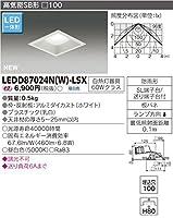 東芝(TOSHIBA)  LEDダウンライト LED一体形 LEDD87024N(W)-LSX