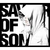 【Amazon.co.jp限定】ナノスペシャル缶バッヂ付~TVアニメーション「蒼き鋼のアルペジオ -アルス・ノヴァ-」OPテーマ 「SAVIOR OF SONG」 <ナノver.>
