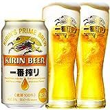 【Amazon.co.jp限定】【TBS「王様のトレンドで紹介」】新・キリン一番搾り生ビール【特製グラス2個付き】 [ 350ml×24本 ]