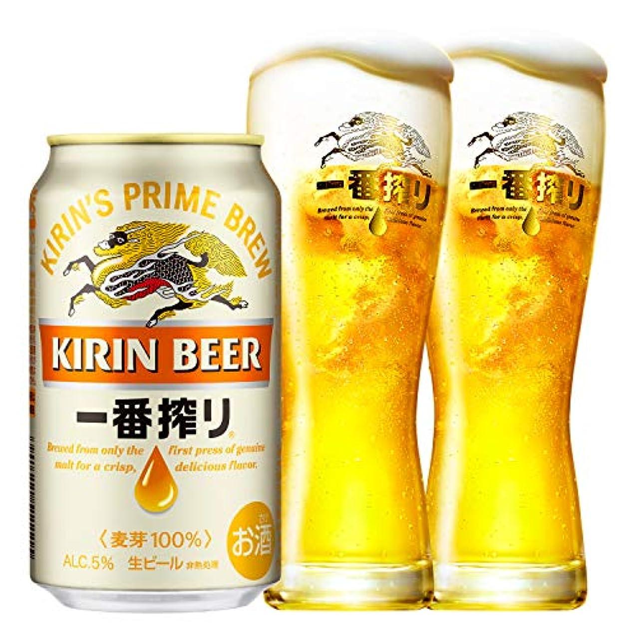 興奮する不利パシフィック【Amazon.co.jp限定】新・キリン一番搾り生ビール【特製グラス2個付き】 [ 350ml×24本 ]