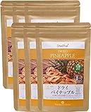 JASオーガニック認定 タイ産 有機ドライパイナップル65g 6袋 JAS Certified Organic Dried Pineapple アルミ袋詰(日本)