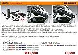キジマ(Kijima) グリップヒーター GH08 115mm プッシュスイッチ 304-8206 標準ハンドル用(22.2mm)304-8206 画像