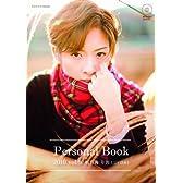 vol.6 明日海りお(DVD付) (宝塚パーソナルブック2010)