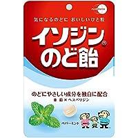 イソジンのど飴 ペパーミント 91g【3個セット】