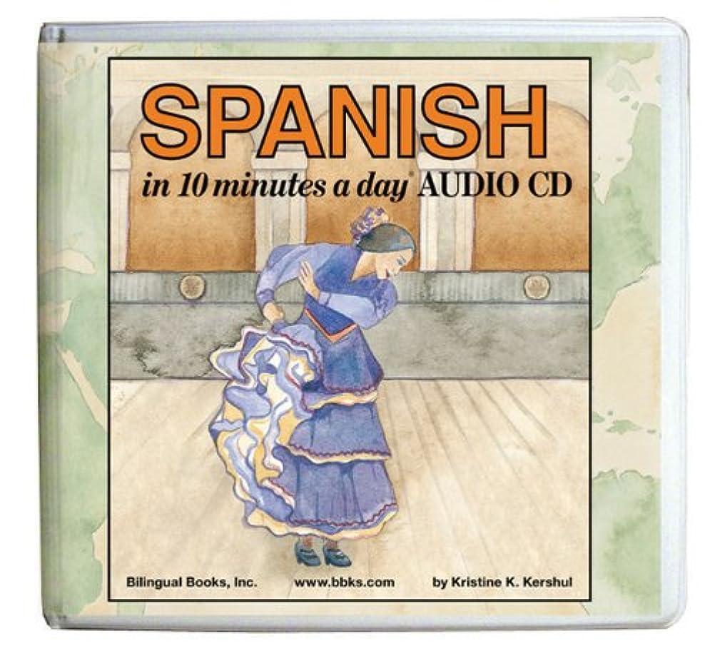 イブニング哀れな最小化するSpanish in 10 Minutes a Day: Library Edition (10 Minutes a Day Series)