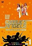 チャーリーズ・エンジェル コンプリート シーズン2 VOL.1[DVD]