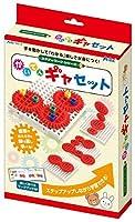 知育玩具_かいてんギヤセット回転ギヤ_スタディワーク算数理科_