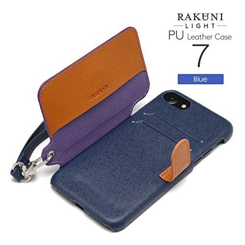 『RAKUNI Light PU Leather Case Book Type with Strap for iPhone 7 / iPhone 8 (ブルー) PUレザー スタンド機能 カードケース カバー ストラップホール付き RCB-7-BL』の1枚目の画像
