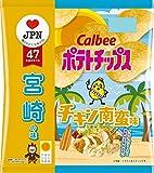 カルビー ポテトチップス チキン南蛮味 55g ×12袋