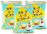 カルディオリジナル スモークチーズビスケット 50g×3P 【3個セット】
