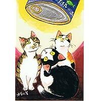 ねこの引出し 琴坂映理ポストカード「未知(の猫缶)との遭遇」