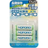 Digio2 災害対策 非常用水電池 NOPOPO NWP-3-D