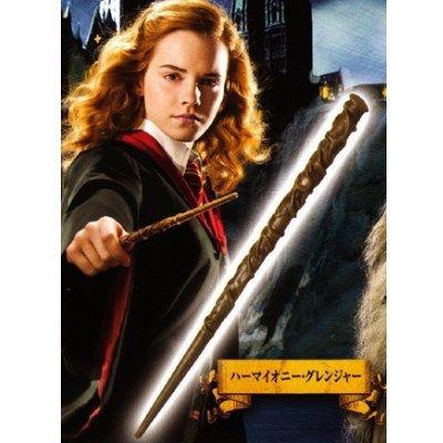 ハリー・ポッター魔法の杖コレ...