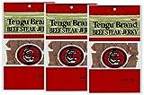 テングビーフジャーキー レギュラー100g×3袋セット(国産品)