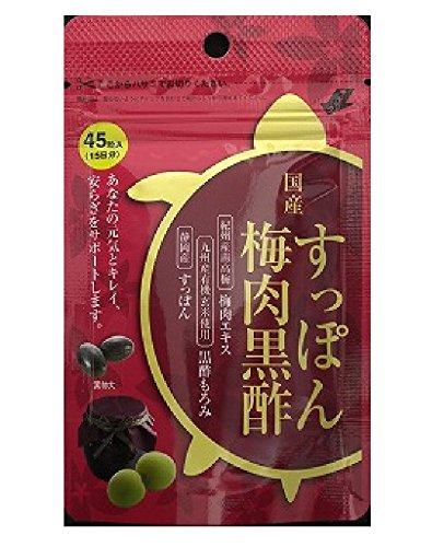 国産すっぽん梅肉黒酢 45粒