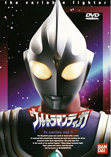 ウルトラマンティガ TVシリーズ Vol.1(第1話~第4話)