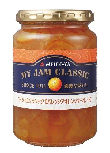 マイジャムクラシック バレンシアオレンジマーマレード 400g