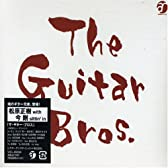 THE GUITER Bros.