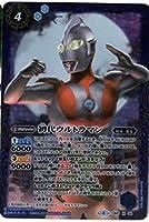 バトルスピリッツ/ウルトラヒーロー大集結/CB0101-X04初代ウルトラマン X