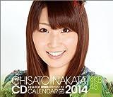 (卓上)AKB48 中田ちさと カレンダー 2014年