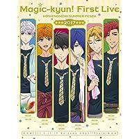 【Amazon.co.jp限定】Magic-kyun! First Live 星ノ森サマーフェスタ2017