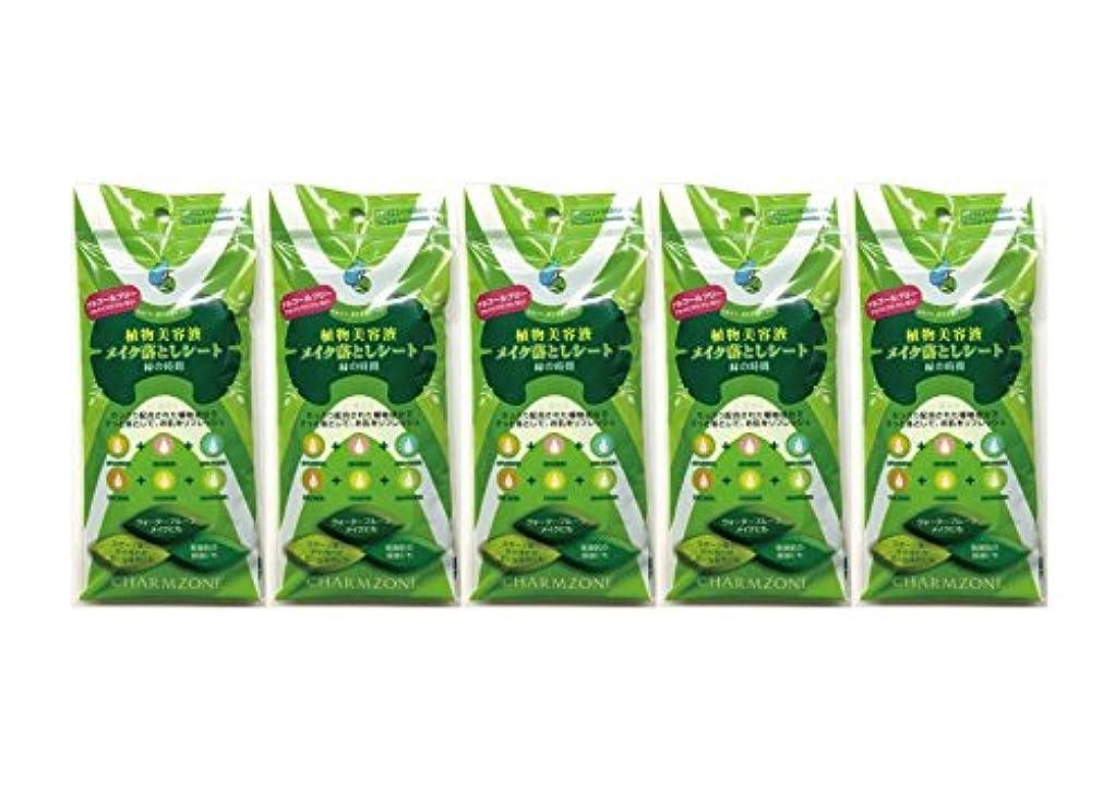 アルコーブ傾いたアスペクト植物美容液 メイク落としシート 緑の時間 5ヶセット