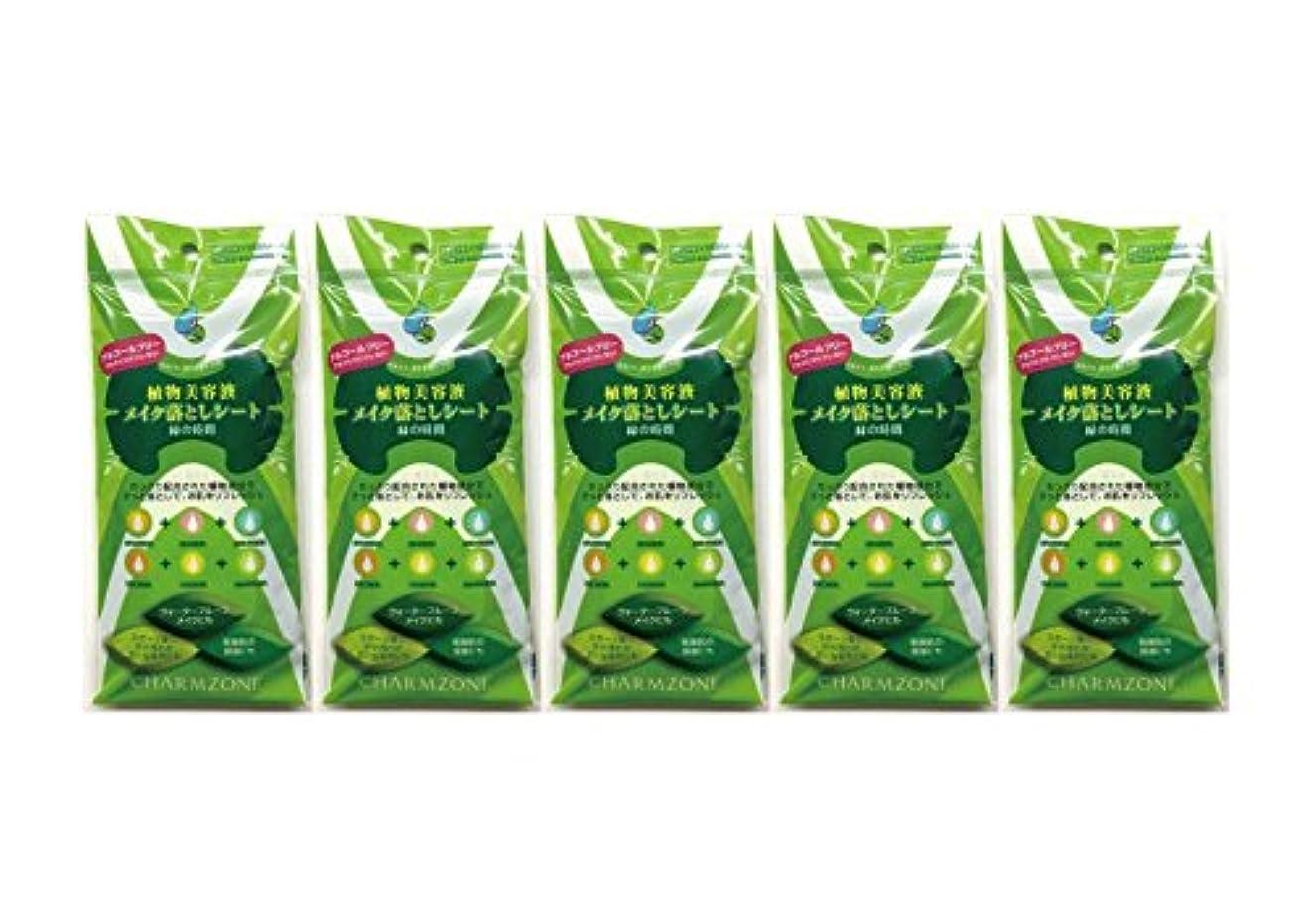 統治する貸し手大量植物美容液 メイク落としシート 緑の時間 5ヶセット