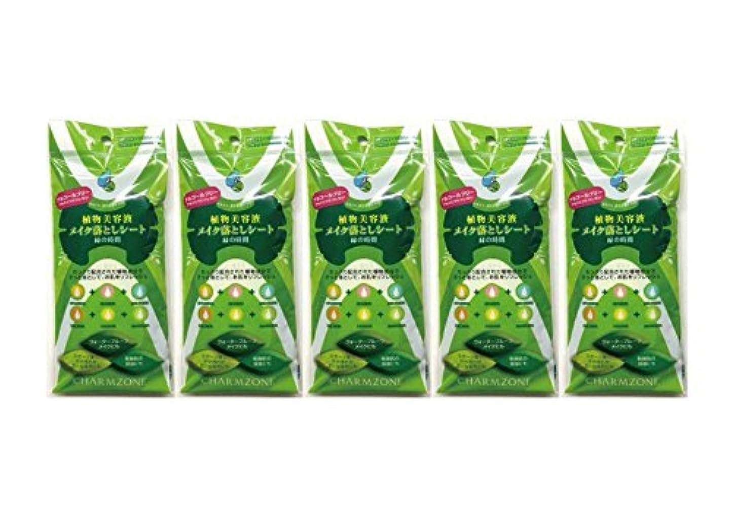待つかんがい簡略化する植物美容液 メイク落としシート 緑の時間 5ヶセット