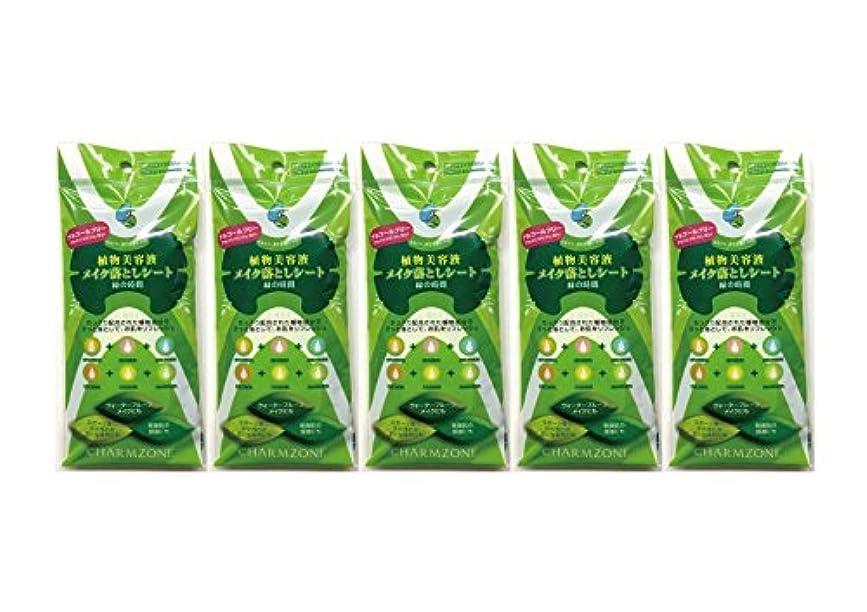 病的不倫写真の植物美容液 メイク落としシート 緑の時間 5ヶセット