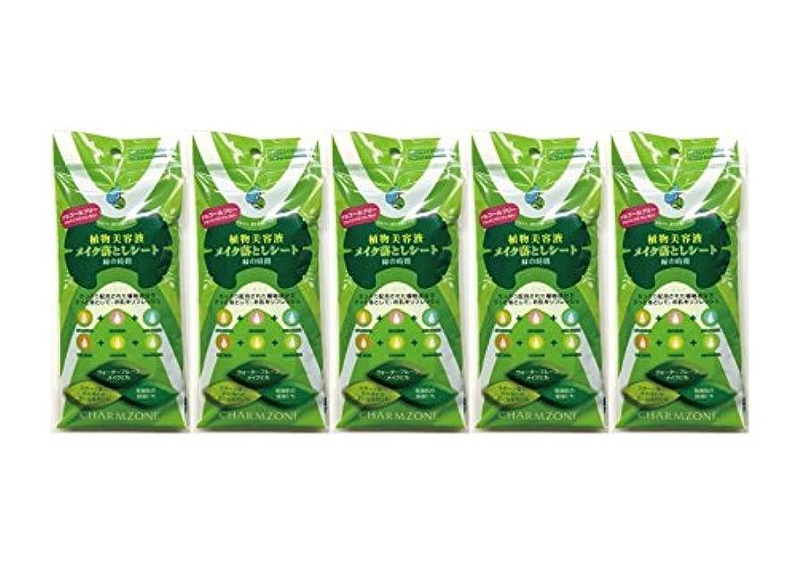 チーズフェミニン金額植物美容液 メイク落としシート 緑の時間 5ヶセット