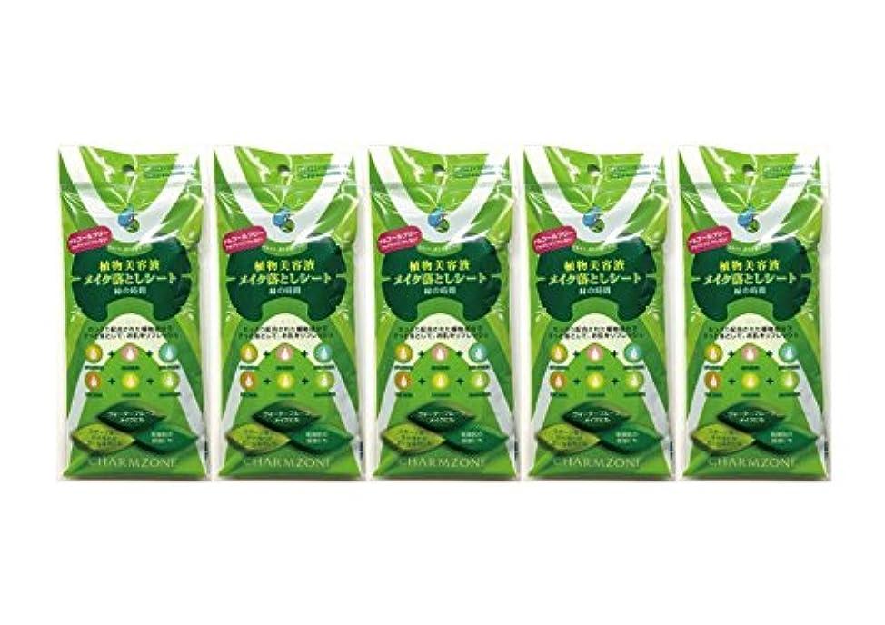 補正海外デンマーク植物美容液 メイク落としシート 緑の時間 5ヶセット