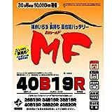 ブロード(BROAD)new MF 40B19R セミシールドMFバッテリー 国産車用