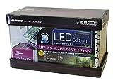 マルカン ニッソー 106熱帯魚β LED Edition NWS-762