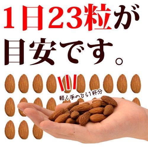 自然の館 アーモンド 無塩 素焼き アーモンド 1kg (500gx2)