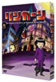リンカーンDVD 13【初回盤】[DVD]