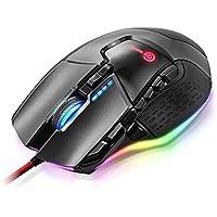 エレコム ゲーミングマウス 13ボタン プログラム可能 RGB対応 ハードウェアマクロ搭載 DPI調整(100~16000) 重量バランス調整可能 セラミックソール ブラック ECM-G02URBK