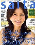 saita (サイタ) 2008年 07月号 [雑誌] 画像