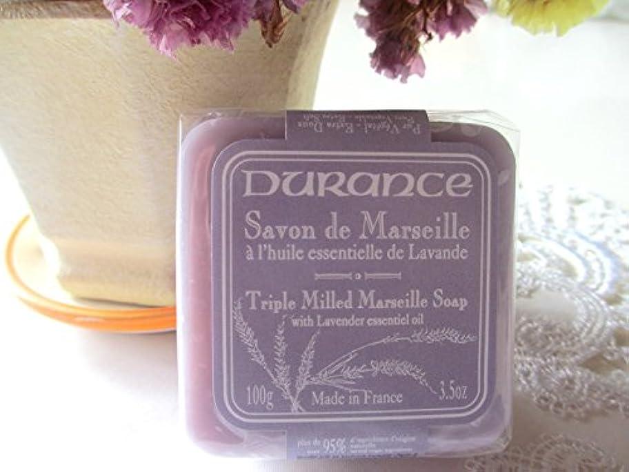 うっかりもアセデュランス 【マルセイユソープ】 ラベンダー 100g 95%以上天然成分 洗顔 全身 南仏プロヴァンス