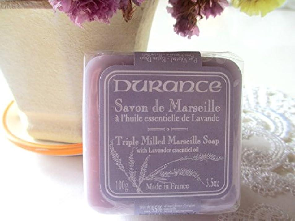 東部対応物質デュランス 【マルセイユソープ】 ラベンダー 100g 95%以上天然成分 洗顔 全身 南仏プロヴァンス