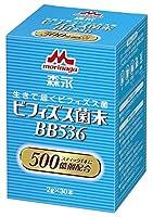 【2個】 アクトケア ビフィズス菌 BB536 (2gx30本入) x2個セット (4902720078757)