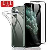 SHINEZONE iPhone 11 pro ガラスフイルム(透明ケース進呈) iPhone 11pro 5.8 2019 全面保護フィルム 液晶強化ガラス 日本旭硝子製 9Dラウンドエッジ加工 透過率99.9% 気泡防止 指紋防止