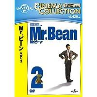 Mr.ビーン!VOL.2
