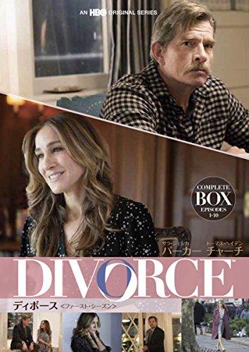 DIVORCE/ディボース <ファースト・シーズン></p> コンプリート・ボックス(4枚組) [DVD]