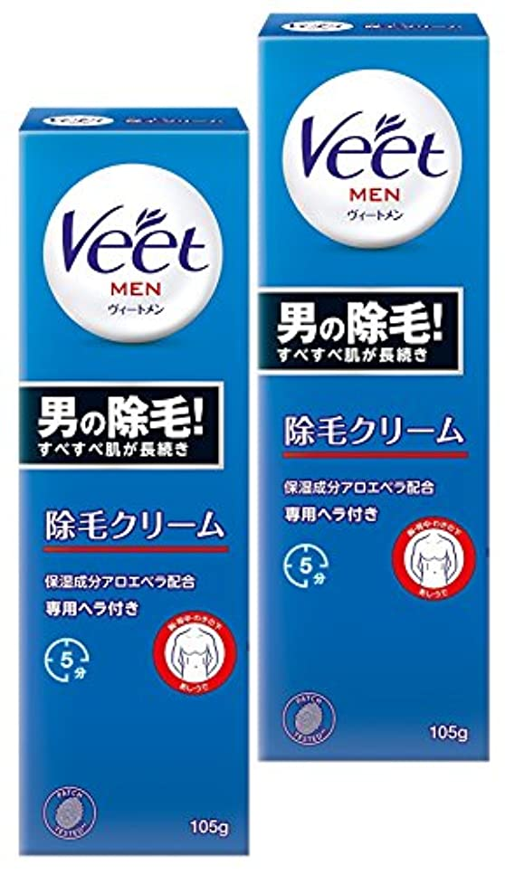 受動的ジャンクションドラフト【医薬部外品】ヴィートメン Veet Men 除毛クリーム 敏感肌用 105g×2