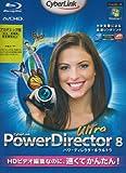 PowerDirector8 Ultra アカデミック版