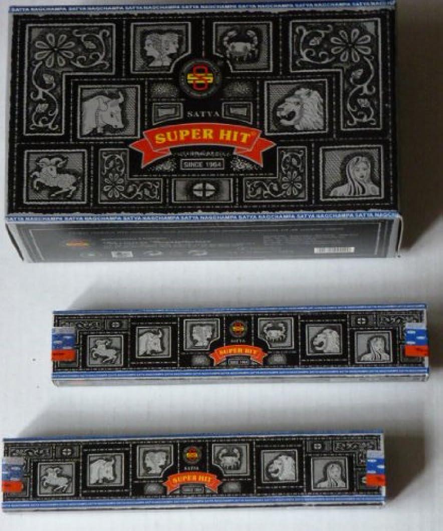 軍艦キャッシュ整然としたSatyaスーパーヒット香Nag Champa 12ケースボックス( 156 Sticks )