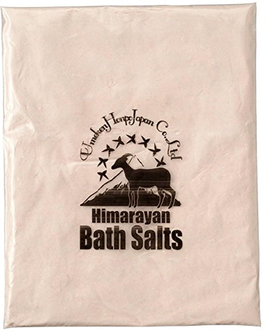 栄養黒板廃止ヒマラヤ岩塩 バスソルト ピンク パウダー 2kg