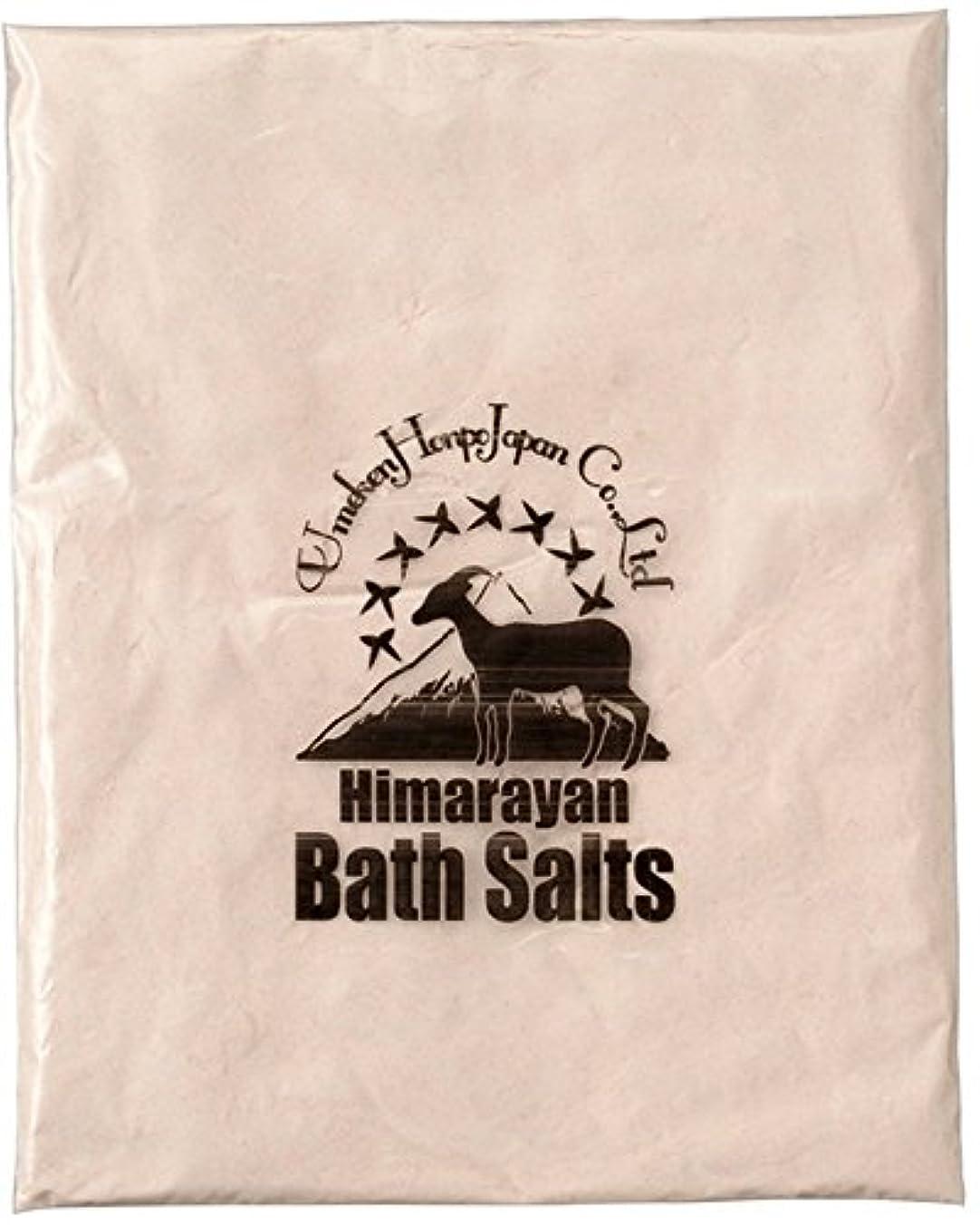 ペンフレンド十分な大量ヒマラヤ岩塩 バスソルト ピンク パウダー 2kg