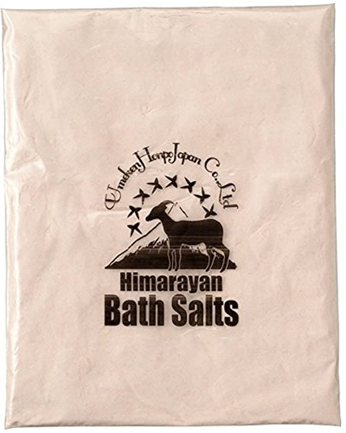 遮る商業の効率ヒマラヤ岩塩 バスソルト ピンク パウダー 2kg
