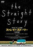 ストレイト・ストーリー リストア版 [DVD]